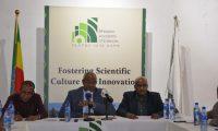 EAS Press Release on Grand Ethiopian Renaissance Dam